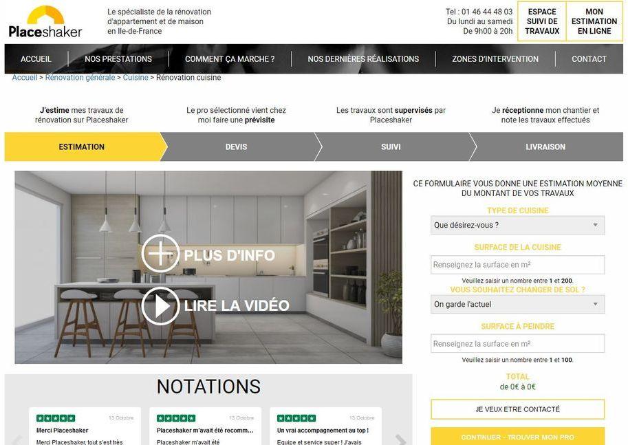 Page produit interactive